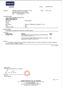 FDA Certificate for BBQ Mat by ITS(PFOA Free)