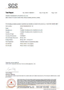 LFGB Certificate for Silicone baking mat by SGS